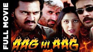 Aag Hi Aag (Seetha Ramudu)│Full Action Packed Movie