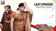 Dil To Kacha Hay Ji - Last Episode Full HD - ARY Zindagi Drama