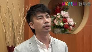 Publication Date: 2020-12-08   Video Title: 【奪優秀教師獎  拓展教師專業路】