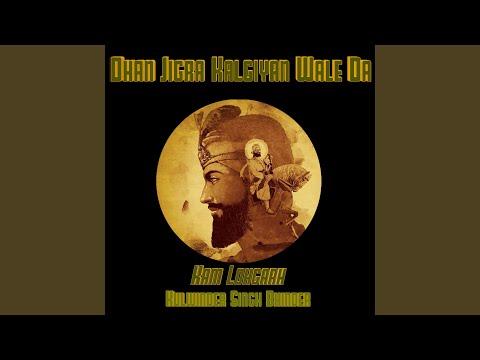 Dhan Jigra Kalgiyan Wale Da Feat. Kulwinder Singh Bhinder