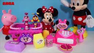 米奇妙妙屋收銀機玩具,米老鼠和米妮的糖果機