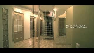 Купить квартиру на Васильевском острове. Купить 4х комнатную квартиру в Санкт-Петербурге