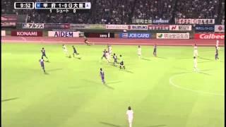 J1 Match Day Highlight J1第21節 甲府vsG大阪 3-3 スカパー!では、TV...