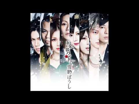 雪影ぼうし/和楽器バンド  COVER by SHION