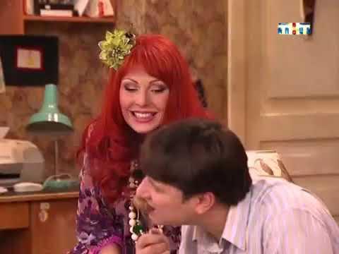 Счастливы вместе   4 сезон 259 260 серия БУКИНЫ