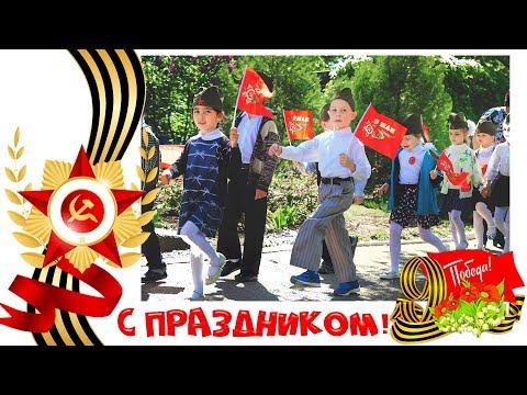 9 мая !!! Поздравления с днем Победы 🌈🌺🍀