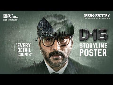 Dhuruvangal Pathinaaru - D16 | Official Storyline Poster | Rahman | Karthick Naren