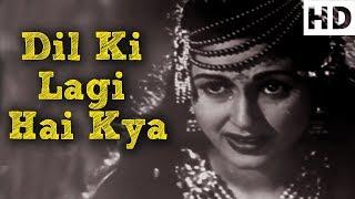 Dil Ki Lagi Hai Kya - Anarkali Song - Lata Mangeshkar - Old Classic Songs (HD)