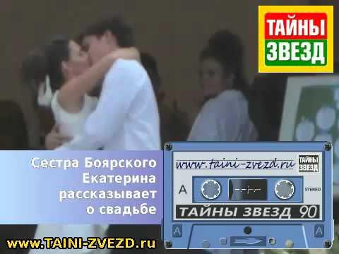 Елизавета Боярская и Максим Матвеев - Свадьба