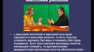 Антимодернизм.Ру