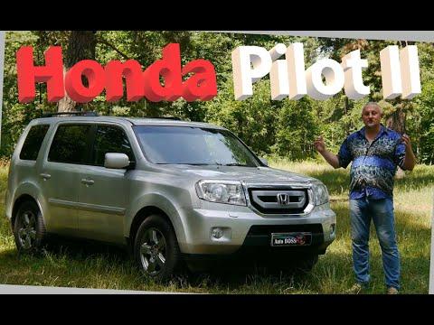 """Хонда Пилот 2/Honda Pilot II """"ОГРОМНАЯ ХОНДА ДЛЯ БОЛЬШОЙ СЕМЬИ"""" Видео обзор, тест драйв"""