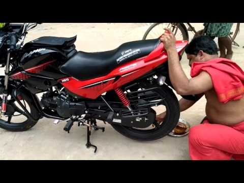 new glamour bike puja in india