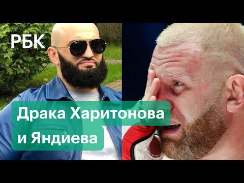 «Это позор!» — Харитонов и Яндиев о драке в «Лужниках»