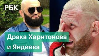 «Это позор» — Харитонов и Яндиев о драке в «Лужниках»