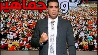 """شادى محمد لـ عامر حسين """"الالتزام بقواعد البطوله حتى نهايه الموسم"""""""