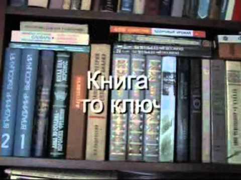 ЧИТАЙ книги