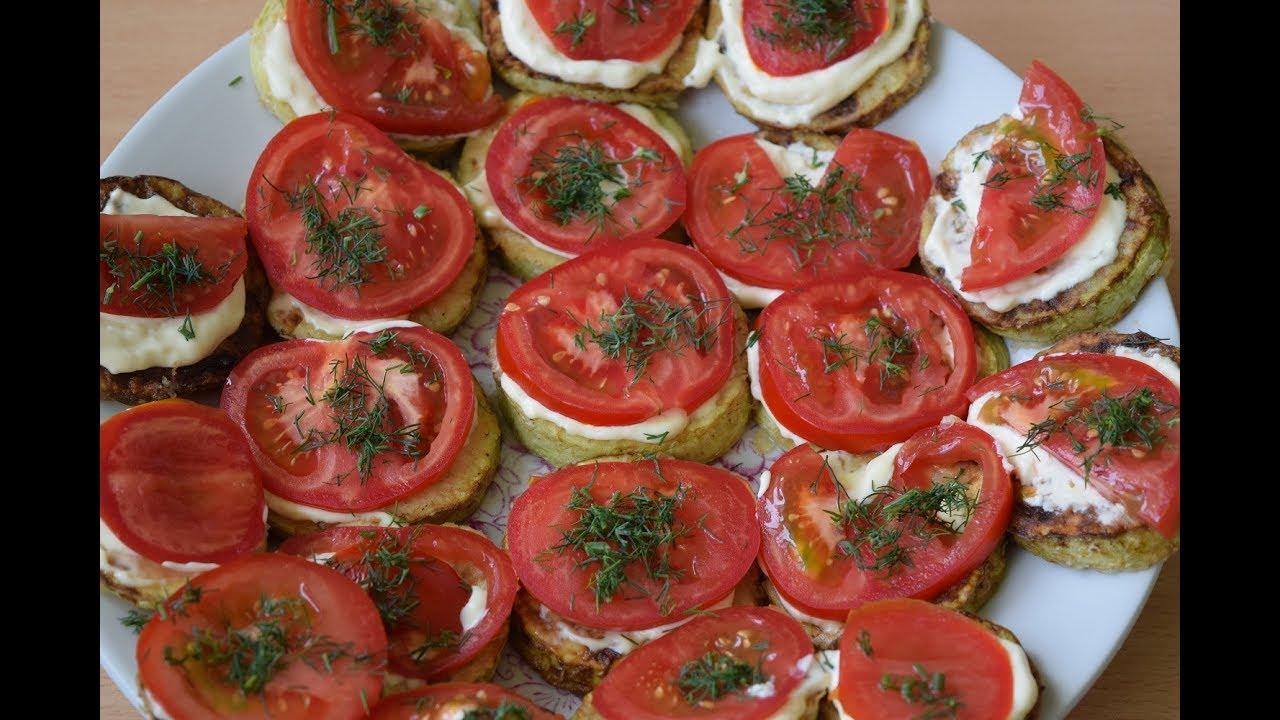 жареные кабачки с помидорами на зиму рецепты