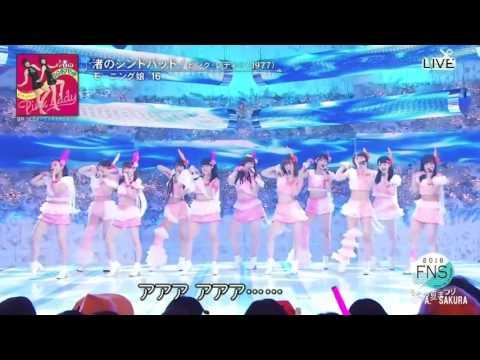 Morning Musume '16 Sings Nagisa No Singbad By PINK LADY