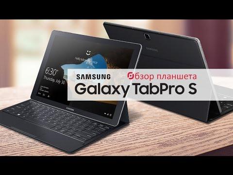 планшет игр лучше galaxy samsung какой для