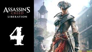 Прохождение Assassin's Creed: Liberation HD [100% Синхро.] - Часть 4 (Дела семейные)