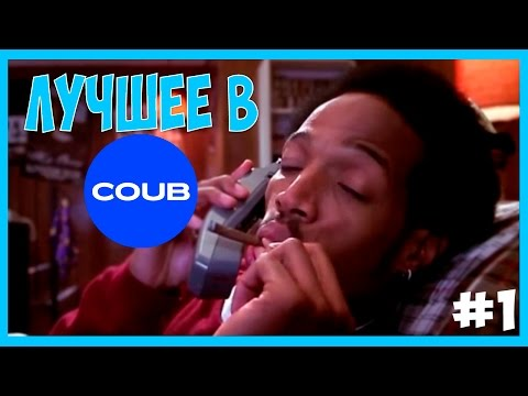 YouTube смотреть КУБ - ПРИКОЛЫ #28 — Ютуб видео