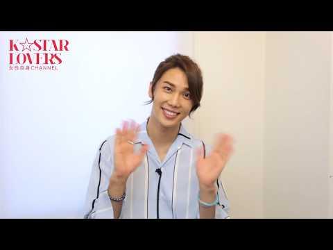 最旬韓国スターのインタビューをお届けしているK☆STAR LOVES。 今回のゲストは、2年間の兵役を終え、7月1日に除隊したパク・ジョンミン。SS501の...