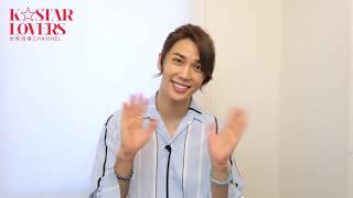 最旬韓国スターのインタビューをお届けしているK☆STAR LOVES。 今回のゲ...