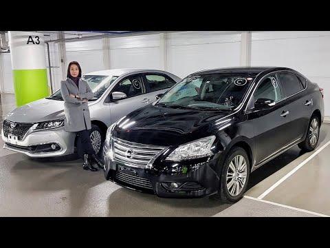Nissan SYLPHY убийца ALLION! Самый недооцененный автомобиль! 💣💣💣