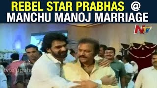 Rebel Star Prabhas Fun with Mohan Babu at Manchu Manoj Marriage Ceremony
