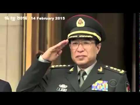 CNRP Daily news 14 February 2015 | Khmer hot news | khmer news | Today news | world news