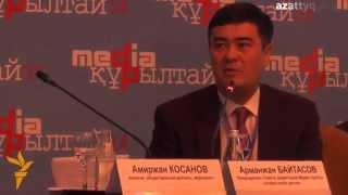 В фокусе - информационная безопасность(В Алматы проходит 7-й медиакурултай. Одна из тем, вызвавших дискуссии среди экспертов, - информационная безо..., 2014-11-14T13:59:58.000Z)
