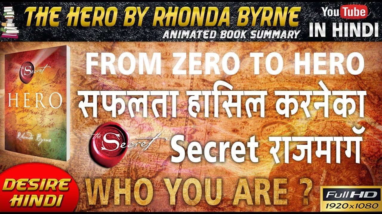 Byrne the magic ebook rhonda