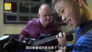 Cory Noziglia In China Video