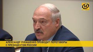 Лукашенко – Путину: Мы не просим дешевые газ и нефть, мы готовы и по 200 долларов покупать