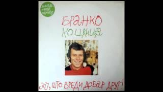 Branko Milicevic Kockica - B4 - Zec - (Audio 1987) HQ