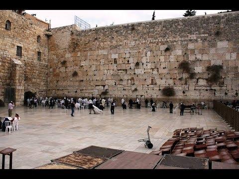 Israel Vacation 2014