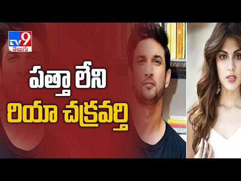 Rhea Chakraborty left her building 'in the middle of the night with family and huge suitcases - TV9