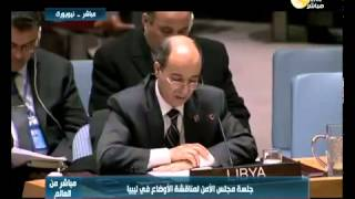 جلسة مجلس الأمن لمناقشة الأوضاع في ليبيا