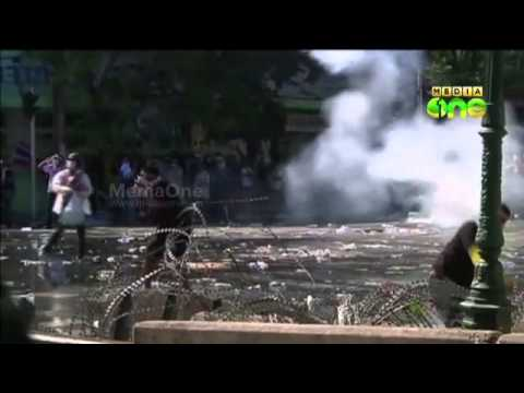 Thailand Protest: Police fire tear gas and water cannons at anti government protestors