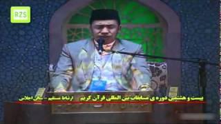 Darwin Hasibuan Bin Sohibuddin In Iran Competition-2011