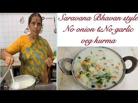 Saravana Bhavan Style White Kurma/ No Onion & Garlic Kurma By Revathy Shanmugam