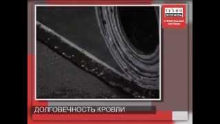 видео Изоляционный материал Изопласт