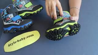 Детские термо ботинки на мальчика с машинками тм ТомМ на липучках - детская зимняя обувь