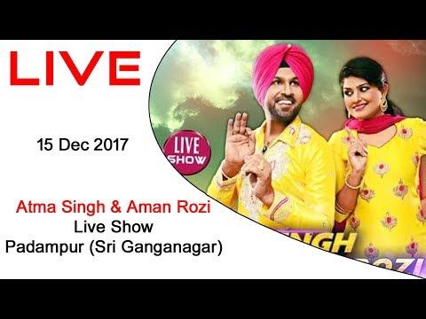 Atma Singh & Aman Rozi Live Show Padampur (Sri Ganganagar) 15 Dec 2017 by PunjabHD.com