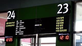 광주 고속버스터미널 ... Gwangju Express Bus Terminal . .光州高速汽车站 ..Gwangju city .KOREA