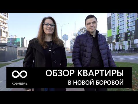 Обзор квартиры 76 кв.м. Дизайн интерьера квартиры в Минске.