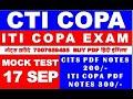 CTI COPA ENTRANCE EXAM 17 SEPTEMBER EXAM  LIVE PRACTICE SET  ITI COPA EXAM MOCK 1 HOUR LIVE