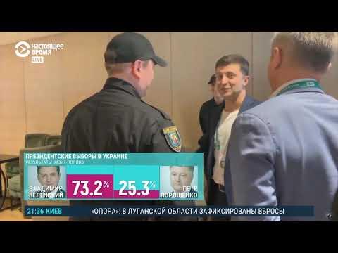 Полицейский выписал протокол на Зеленского. О чём он думал
