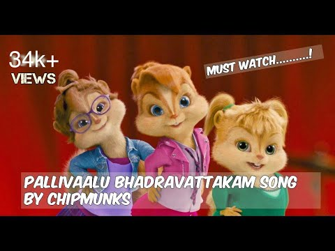 Be Free Pallivaalu Bhadravattakam song by chipmunks| VAMSHIMANCHE|