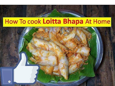 Loitta Macher Bhapa – in bengali style | bengali fish recipe by Healthy Belongs